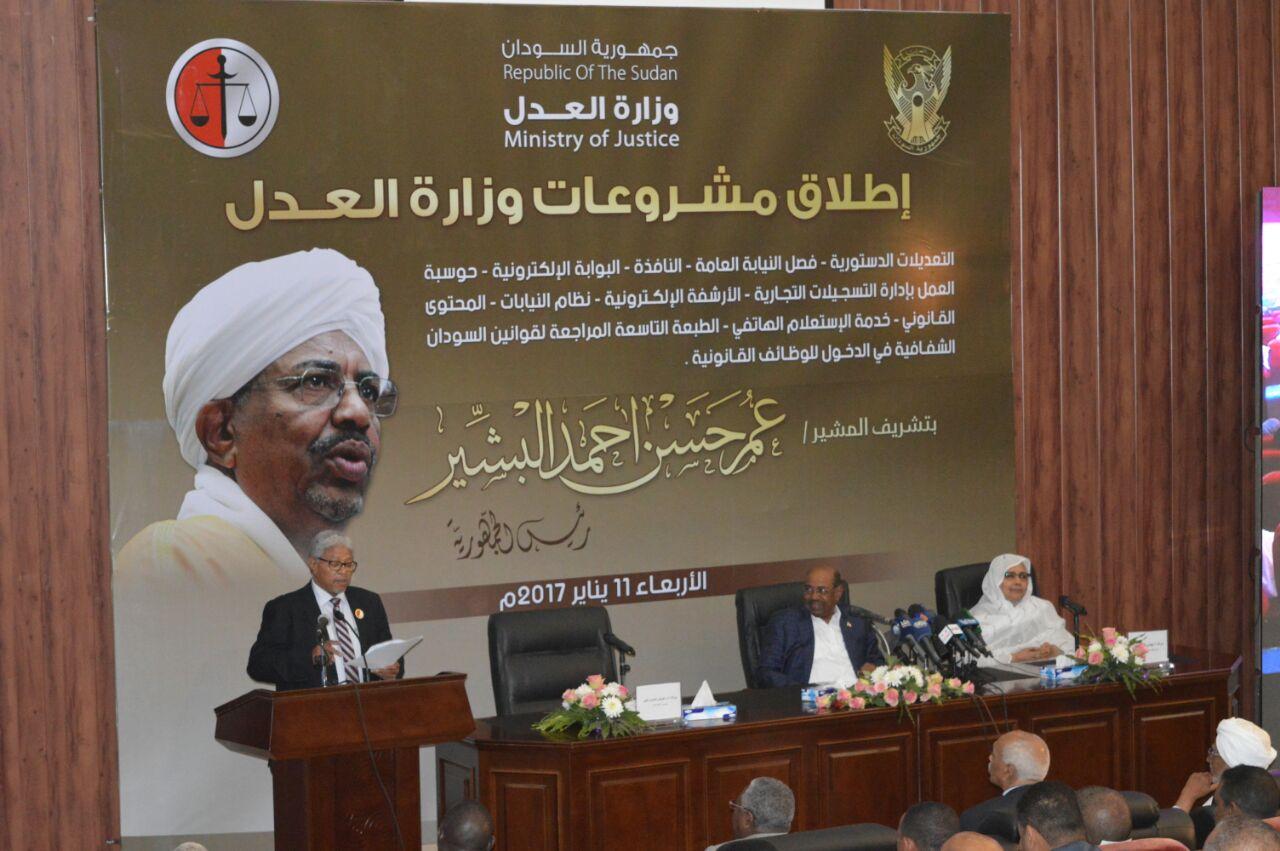 تدشين مشروعات وزارة العدل