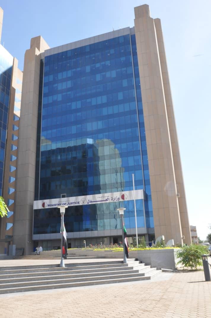 بيانٌ صحفي بخصوص اتفاقٍ بين حكومة السودان وضحايا وأسر المدمرة الأمريكية