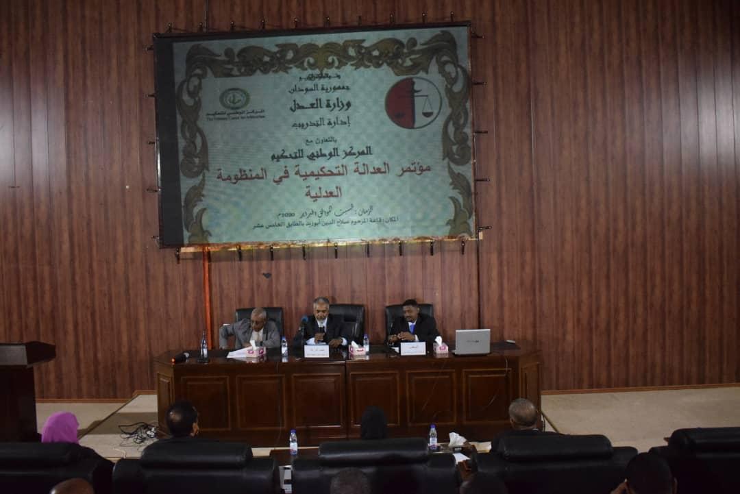 خبراء يطالبون بإحالة الرقابة علي التحكيم لوزارة العدل