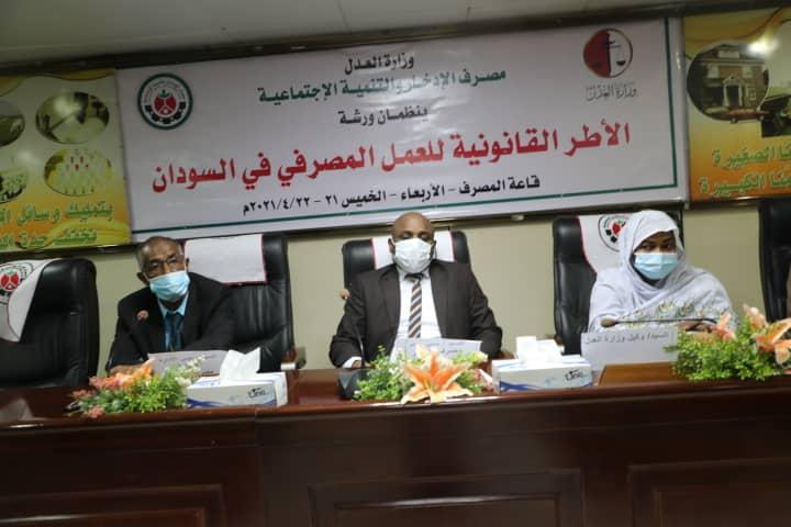 وكيل وزارة العدل تؤكد جديه الدولة في مكافحة قضية غسل الأموال وتمويل الإرهاب